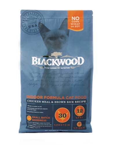 Blackwood Indoor Formula Chicken Meal & Brown Rice Recipe | Waggymeal Online Pet Store MY