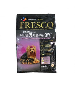 Fresco Excellent Taste & Plentiful Nutrition Lamb Dry Dog Food