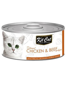 Kit Cat Deboned Chicken & Beef Wet Food 80g