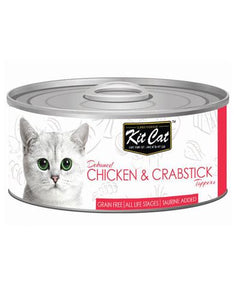 Kit Cat Deboned Chicken & Crabstick Wet Food 80g