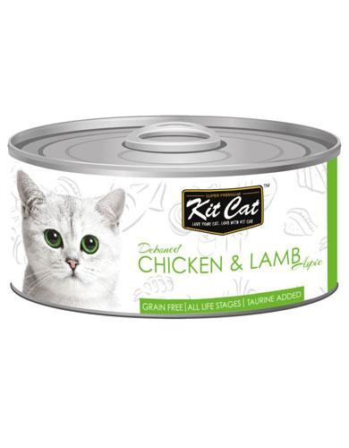 Kit Cat Deboned Chicken & Lamb Wet Food 80g | Waggymeal Online Pet Store Malaysia