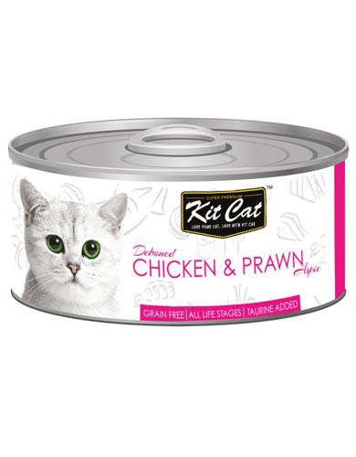 Kit Cat Deboned Chicken & Prawn Wet Food 80g | Waggymeal Online Pet Store Malaysia