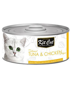 Kit Cat Deboned Tuna & Chicken Wet Food 80g