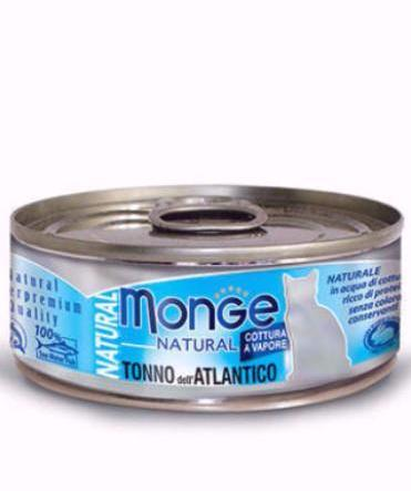 Monge Natural Atlantic Tuna Cat Wet Food | Waggymeal Online Pet Store MY