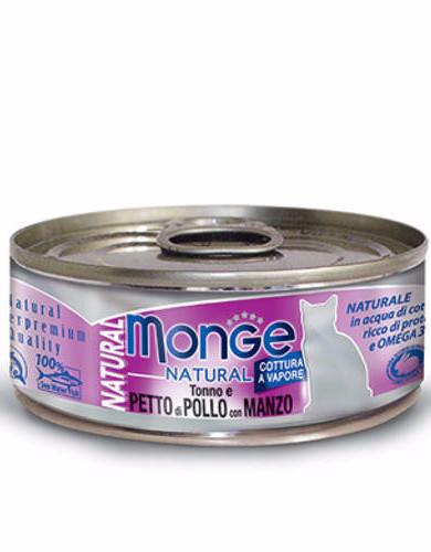 Monge Natural Tuna & Chicken With Beef Cat Wet Food | Waggymeal Online Pet Store MY