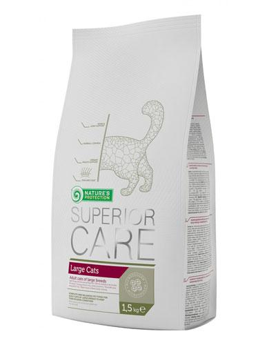 Natures Protection Large Cat Dry food (2 Sizes) | Waggymeal Online Pet Store Malaysia