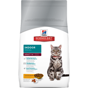 Hill's Science Diet Adult Indoor Cat Dy Food (2kg)
