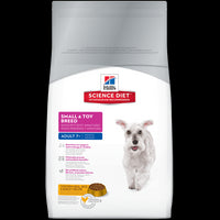 Hill's Science Diet Adult 7+ Small & Toy Breed Chicken Dry Dog Food - 1.5 kg