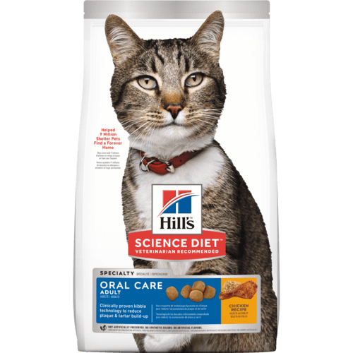 Hill's Science Diet Adult Oral Care Cat Dry Food 1.6kg