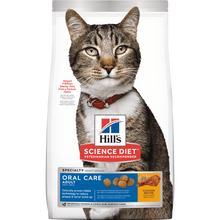 Load image into Gallery viewer, Hill's Science Diet Adult Oral Care Cat Dry Food 1.6kg