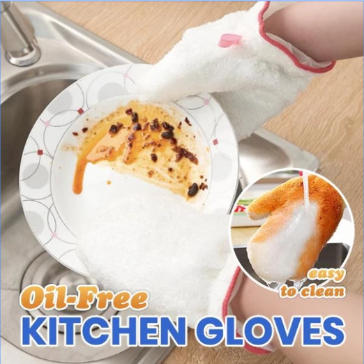Oil-Free Kitchen Gloves