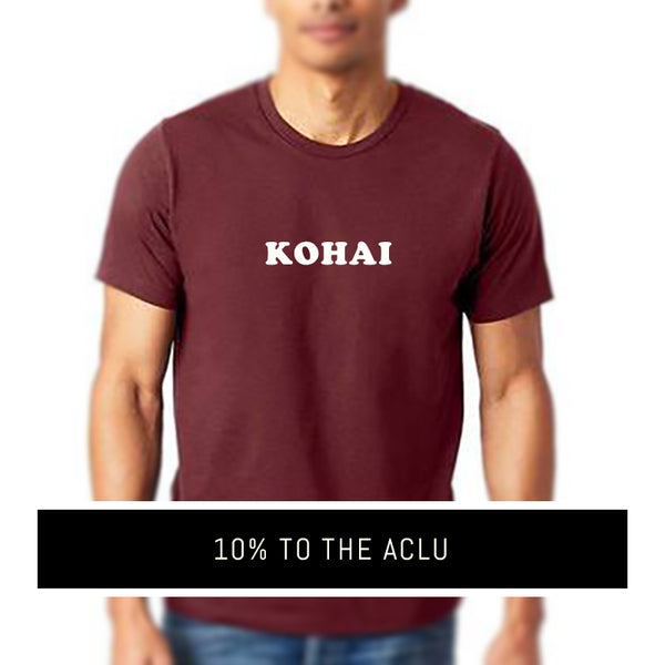 'KOHAI' UNISEX T-SHIRT - OPTIONS!