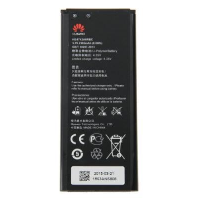 New Huawei Honor 4A Original Battery In High Quality - Pkgator