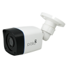 pollo cctv camera price in Pakistan