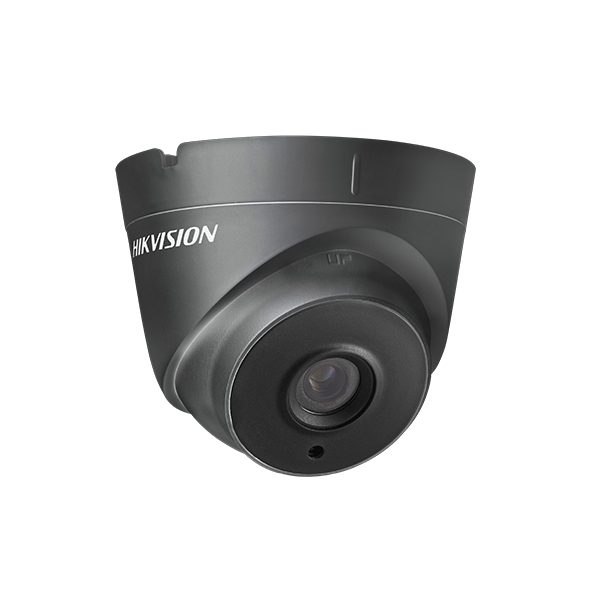 cctv camera price in pakistan
