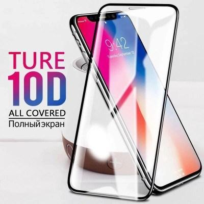 Ultra- Thin 10D Full HD Glass Phone Protector For Samsung - Pkgator