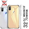 New Stylish Anti Shock Soft Silicon High Quality Phone Case For iPhone