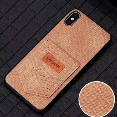 Leather Kanjin Card Holder and Mobile Phone Cover For Samsung - Pkgator