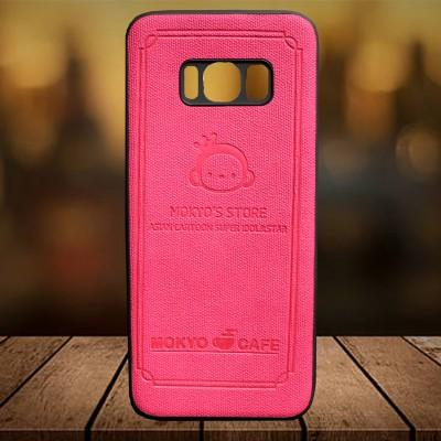 Trendy Mokyo Soft Phone Cases For iPhone - Pkgator