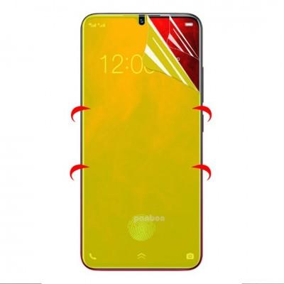 jelly sheet protector price in Pakistan