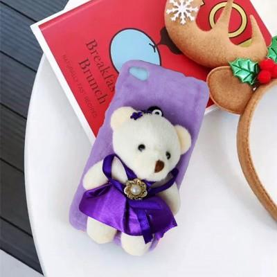 Cute Teddy Bear with Fluffy Soft Fur Phone Case For iPhone - Pkgator