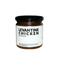 Levantine Chicken Marinade (Ve) - 200g