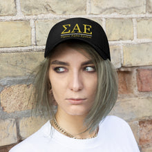 Load image into Gallery viewer, SAE - Embroidered Hats