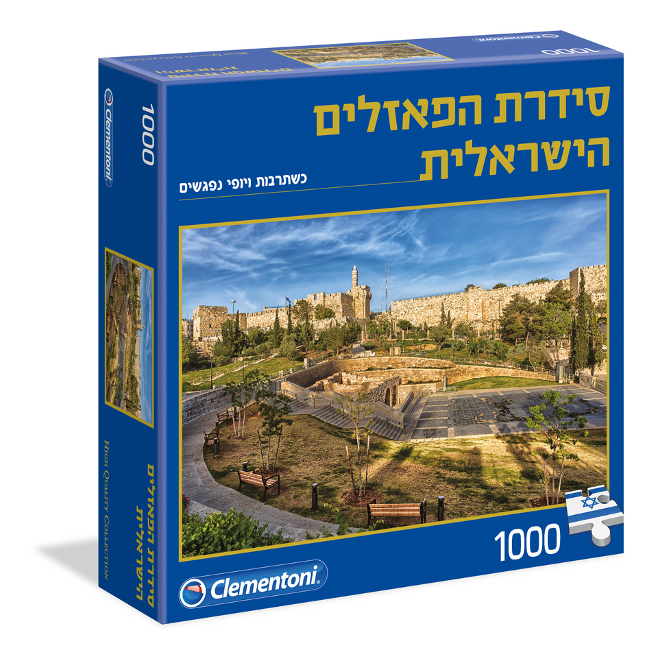 puzzle Old city walls of jerusalem israel 1000 pieces clementoni