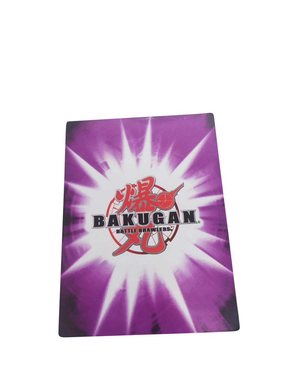 BAKUGAN BATTLE  - COLOR PURPLE - ZIPERATOR 2