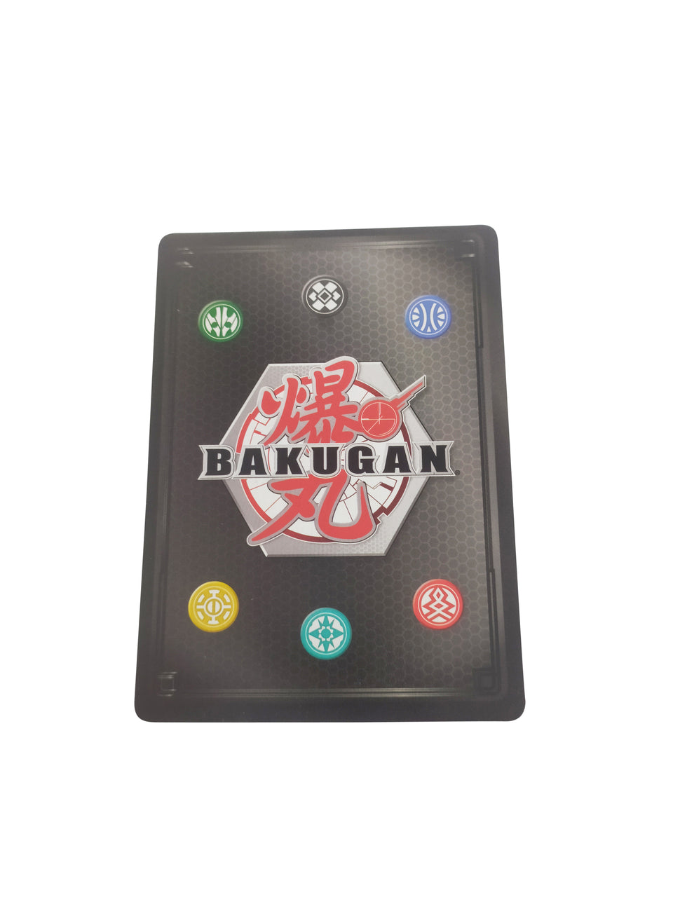 bakugan 2 cards - cyndeous & pegatrix
