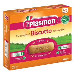 Plasmon Biscuits Italian Cookies - 320g (Pack of 6)
