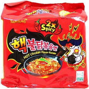 Samyang Nuclear 2X Spicy Chicken Ramen, 4.9 oz (Pack of 5)
