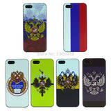 2015 New Listing Russian Flag Skin Case Cover for Apple i Phone iPhone 4 4s
