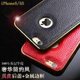 Fashional genuine Leather and metalic Cover Case For iPhone 5 5S Phone Bag Ultra thin close fitted Phone Cover case SJ004601