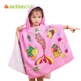 Actionclub Microfiber Fabric Beach Towel 120*60cm Cartoon Kids Beach