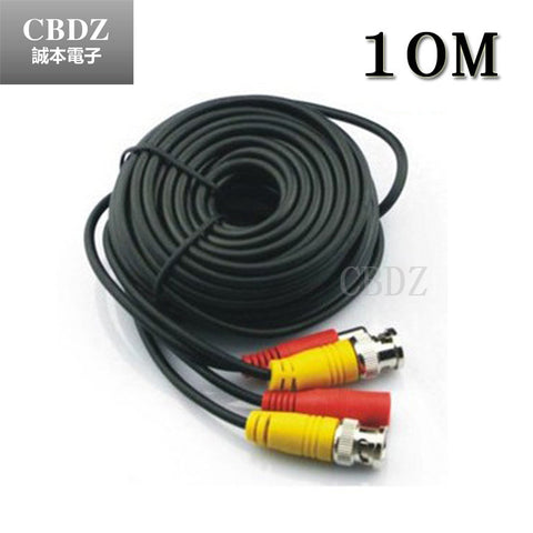 BNC cable 10M Power video Plug and Play Cable for CCTV camera system
