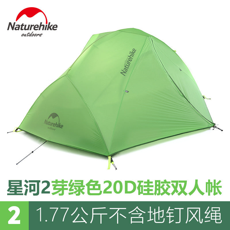 New 2 Person Camping Tent Waterproof  20D Silicone Fabric Double-layer Tent 4 seasons Tent NH15T012-T20D