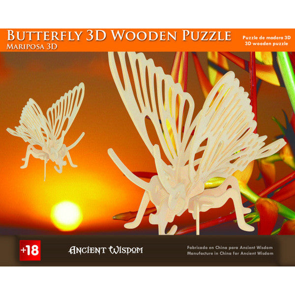 Butterfly - 3D Wooden Puzzle - Shopy Max