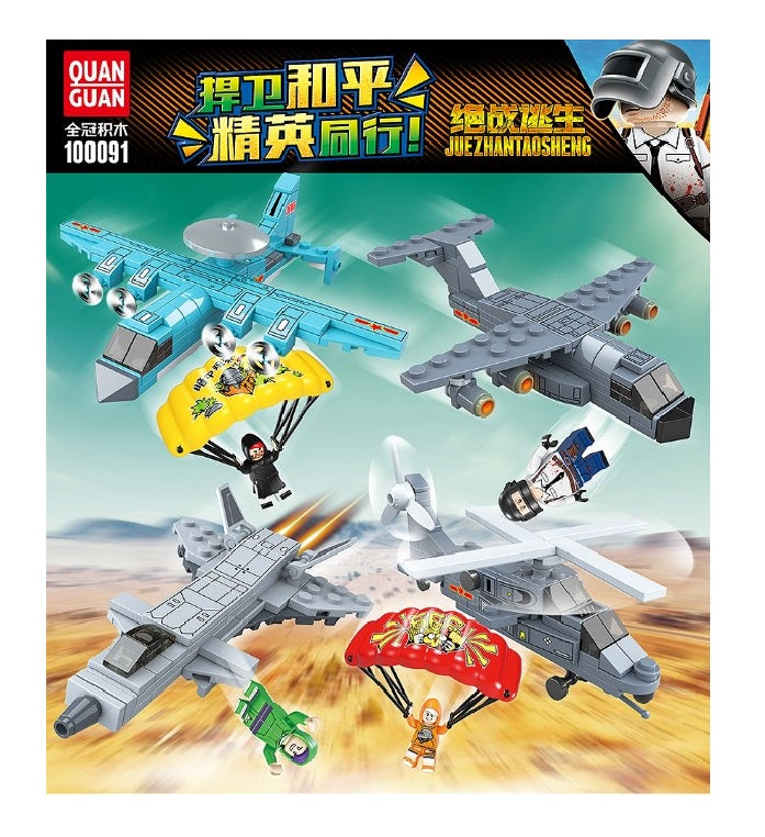 JZTS PLANE Mini Blocks 100091