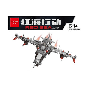 Red Sea Action Mini Blocks DL-K022
