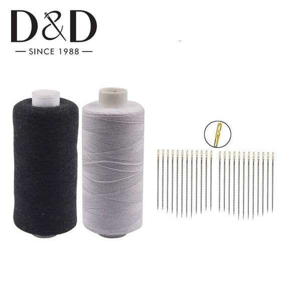 2pcs 500M Polyester Sewing  Spools