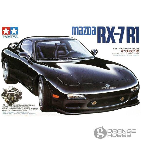 Car Model Building Kits