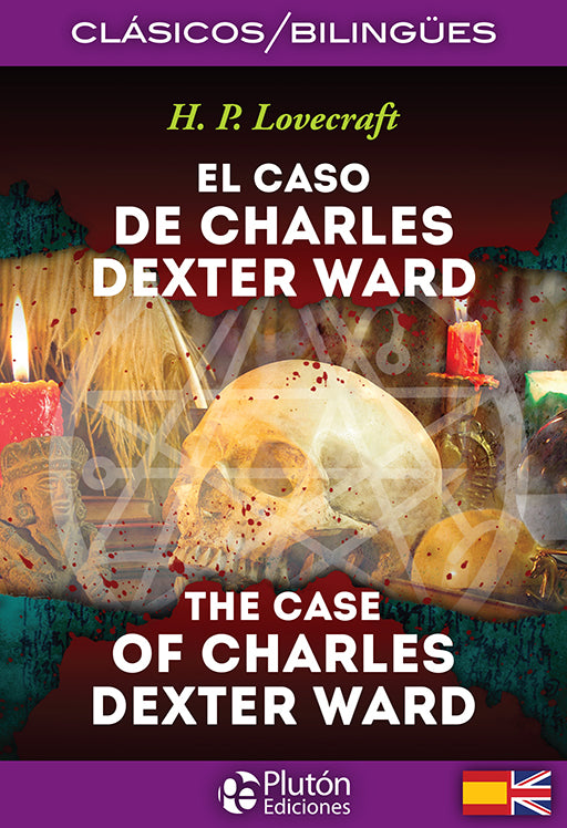 El Caso de Charles Dexter Ward - The Case of Charles Dexter Ward