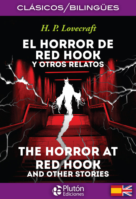 El Horror de Red Hook y otros relatos - The Horror at Red Hook and Other Stories