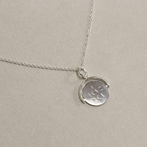 felt Sterling Silver Spinning I Love You Necklace