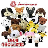 AMIMONO - Driver Head Cover