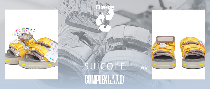 Complex Shop Presents Reconstruct: Suicoke Joins Forces with Worldwide Manufactureʷʷ