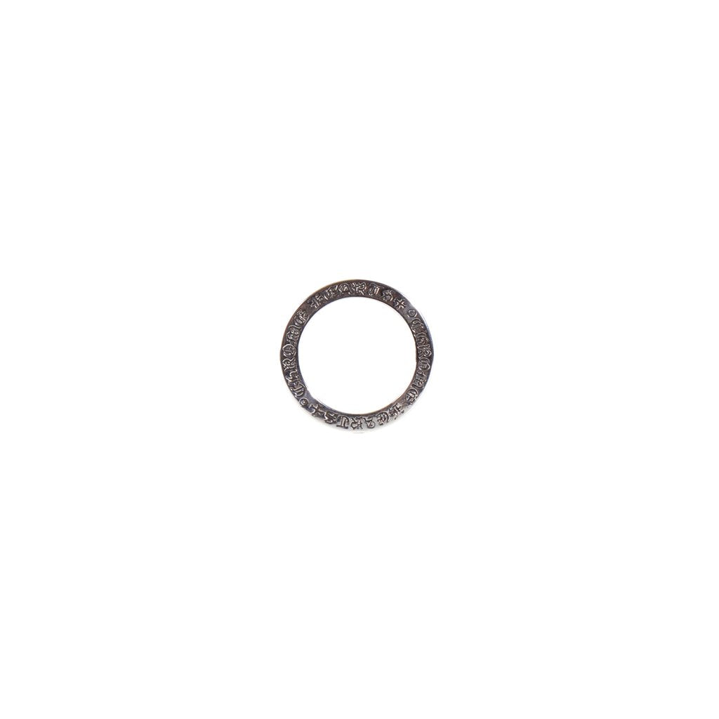 Silver CH Spacer 3MM Ring