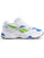 Multi Aztrek 96' Running Sneakers thumbnail 1