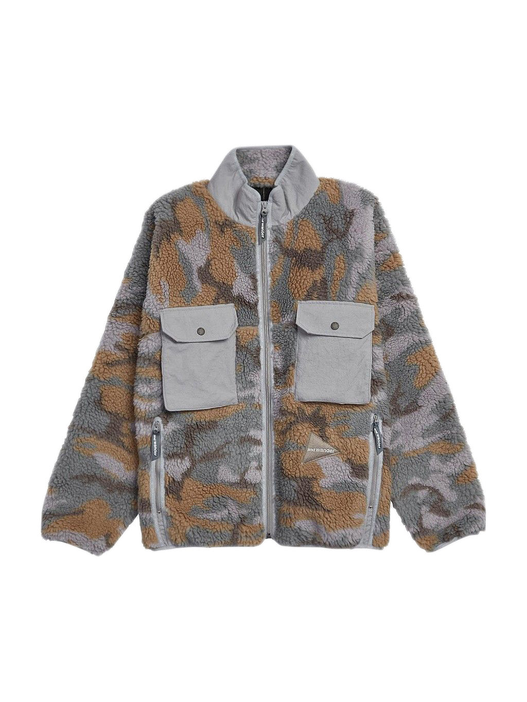Multi Jacquard Boa Jacket